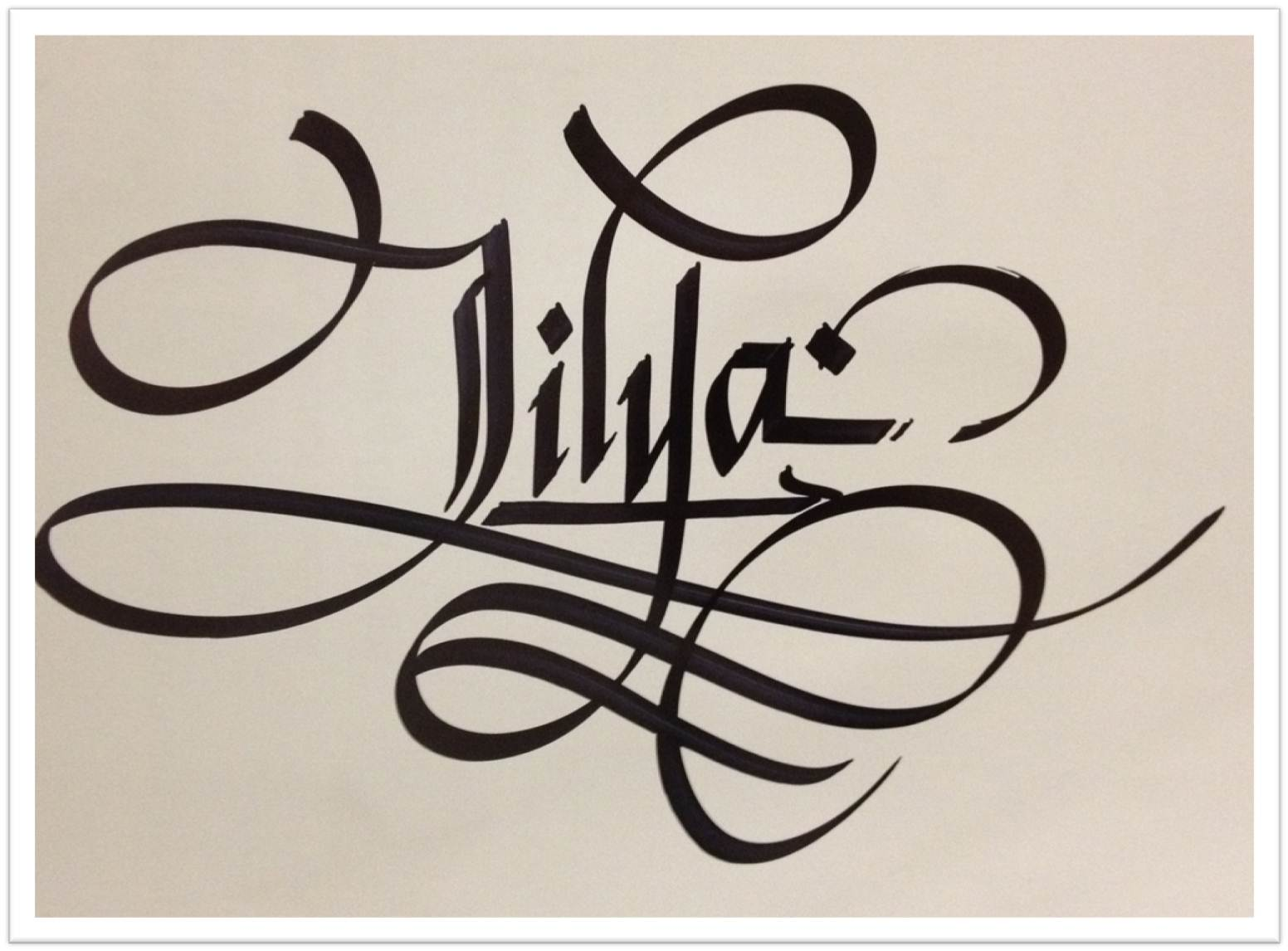 Calligraphy Art Russian Names In Calligraphy Lilya