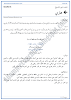 kisan-ashaar-ki-tashreeh-sindhi-notes-for-class-9th