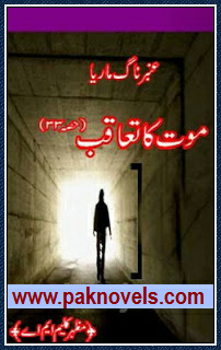 Moot Ka Taaqub  Urdu Novel by A Hameed