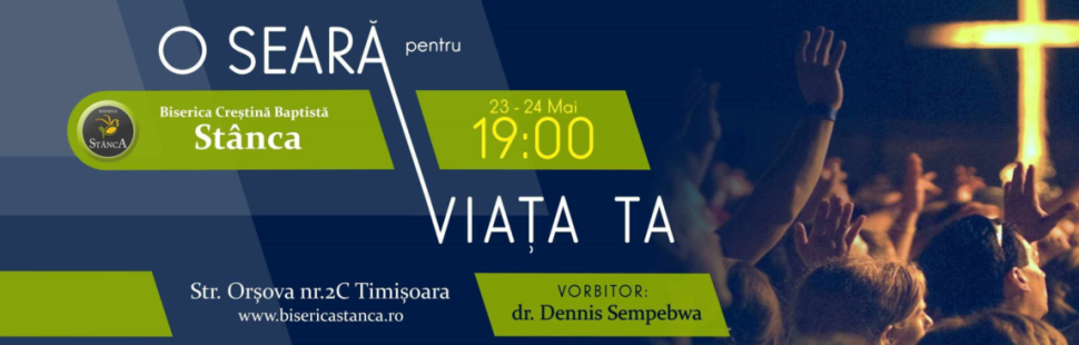PROMO: Dennis Sempebwa la Timișoara