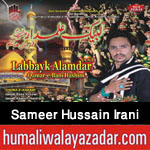 http://www.nohaypk.com/2015/09/sameer-hussain-irani-nohay-2016.html