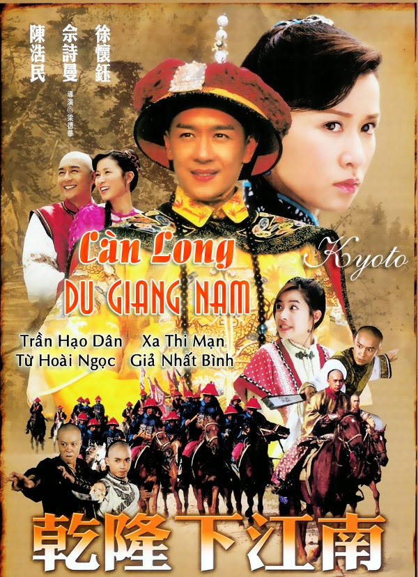 Càng Long Du Giang Nam - The Voyage Of Emperor Qian Long To Jiang Nan (30/30) - (2002)