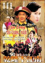 Càng Long Du Giang Nam - The Voyage Of Emperor Qian Long To Jiang Nan - 2002