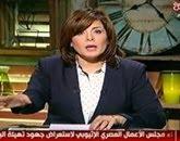 - برنامج من القاهرة - مع  أمانى الخياط حلقة الثلاثاء 24-3-2015