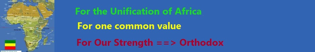 Orthodox For Africa (ኦርቶዶክስ ተዋህዶ ለአፍሪካ)
