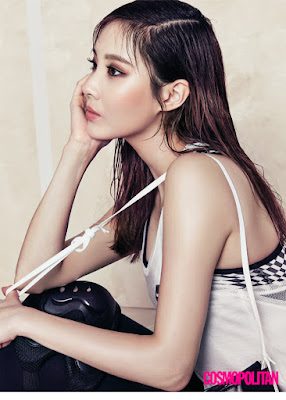Seohyun SNSD Girls Generation Cosmopolitan January 2016