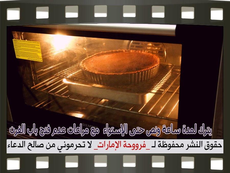 http://2.bp.blogspot.com/-SFdvVM6-rt0/VM9CClAdLiI/AAAAAAAAGzQ/qjesgRUIKeQ/s1600/19.jpg