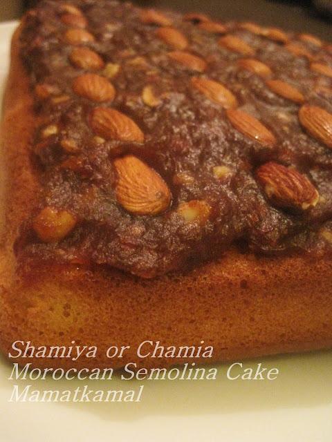 Chamia, Shamiya, / Gâteau Marocain / الشَّمِيَّة /  par Mamatkamal Chamiya-Moroccan+Semolina+Cake+1