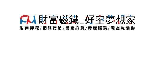 FM財富慈鐵