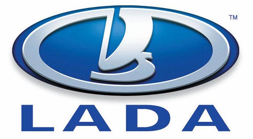LA GAZETTE AUTOMOBILE: XRAY CONCEPT : enfin du neuf chez Lada ?: www.lagazetteautomobile.fr/2012/09/xray-concept-enfin-du-neuf-chez...