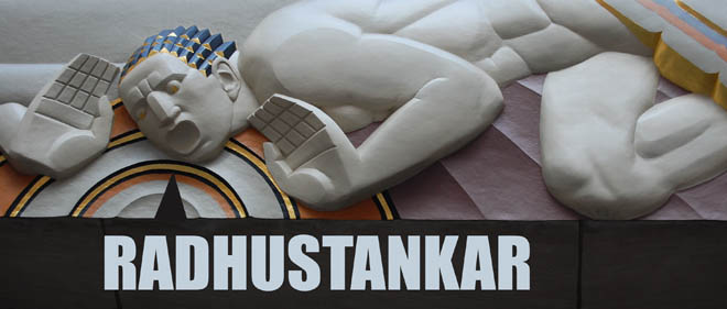 Radhustankar