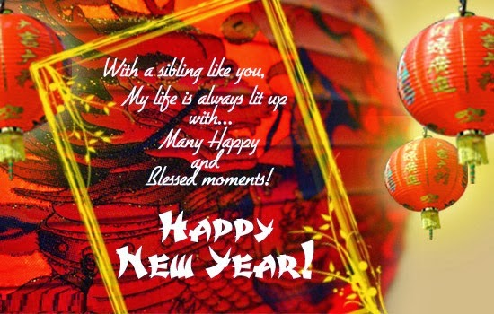 Happy new year cards 2016 chinese new year greeting cards chinese new year greeting cards m4hsunfo