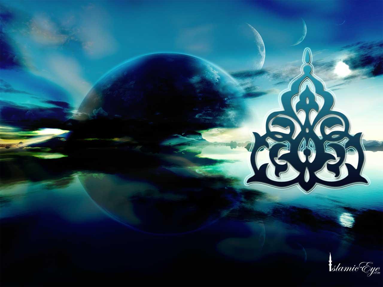 http://2.bp.blogspot.com/-SG-gkRPOi8I/TtGud6RnWkI/AAAAAAAAB0Q/xjTexjlcLhk/s1600/islamic-wallpapers.jpg