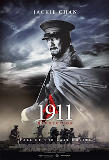 Watch 1911 (Xin hai ge ming) (2011) movie free online