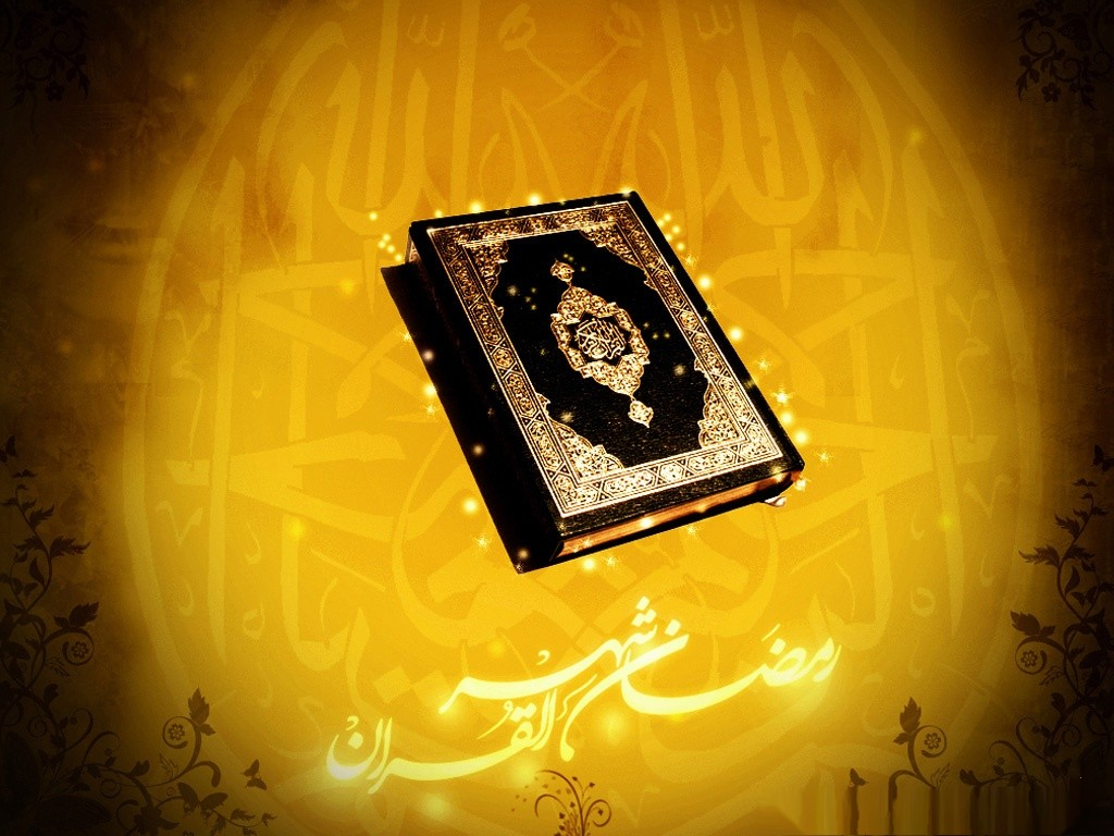 Islamic High Quality Wallpapers: Quran Wallpaper