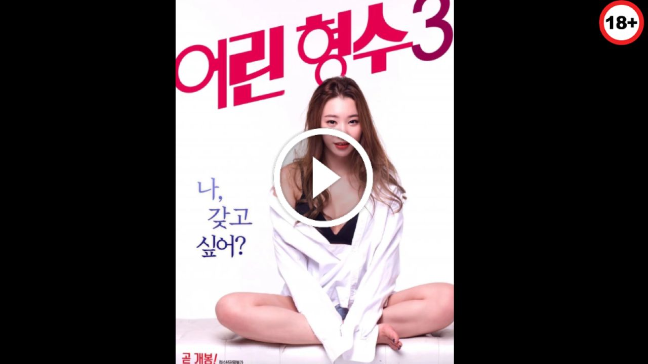Asian movies Korea 18 Nice Sister in Law  2016