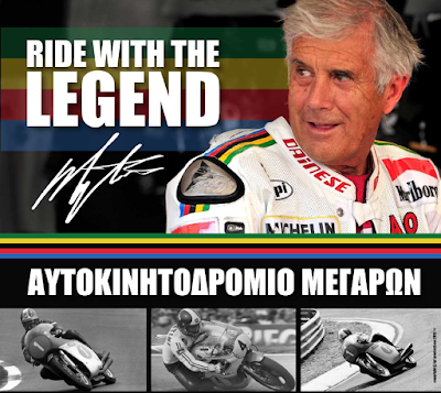 Ο Agostini  στη πίστα των Μεγάρων με το California Superbike School !