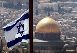 ISRAEL FLAG AND THE DOME OF THE ROCK. I WONDER WHICH ONE YESHUA WILL SUPPORT?