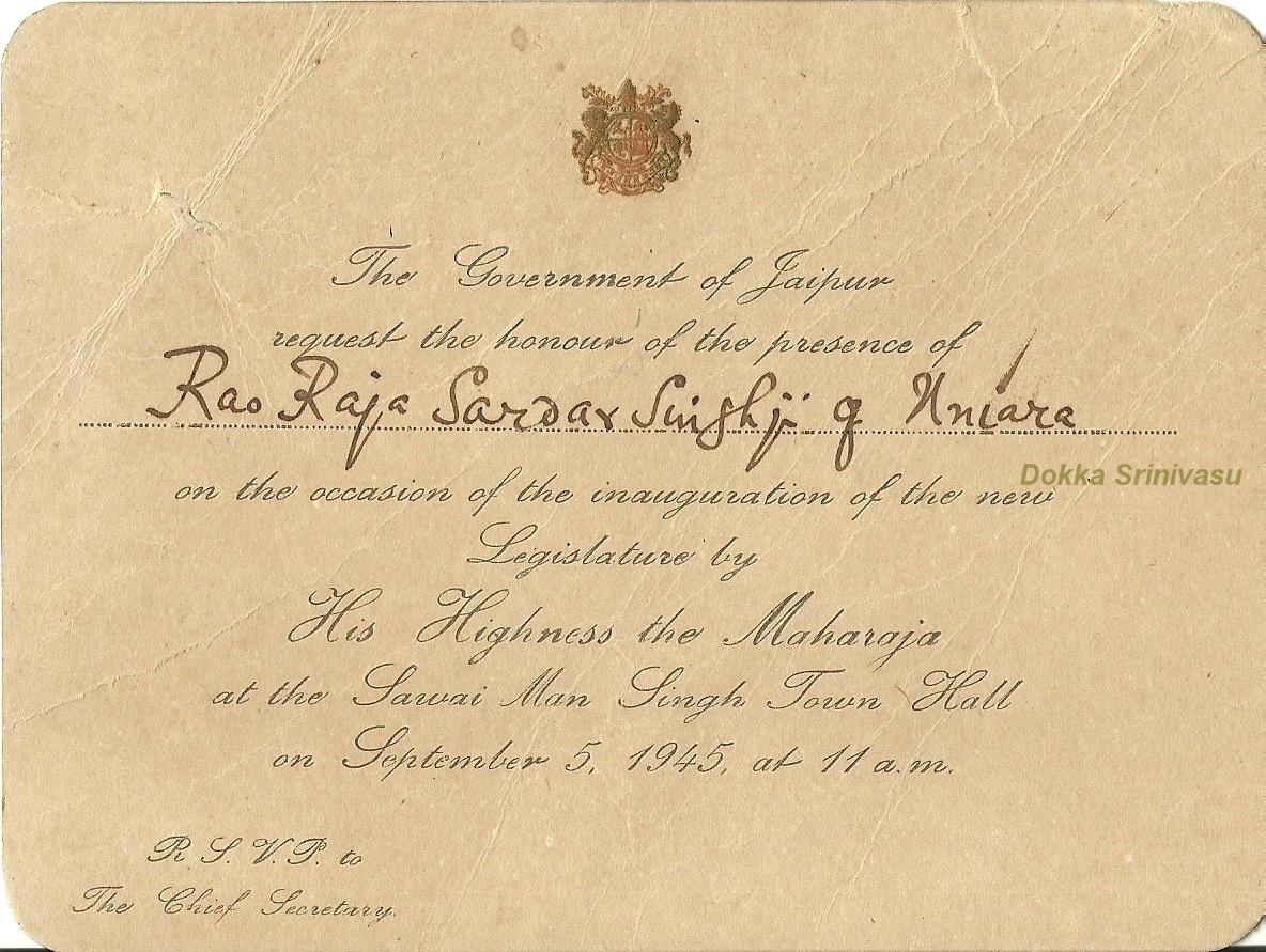 Heritage of india vintage invitation cards of india stopboris Gallery