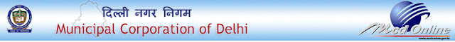 DMC North Recruitment 2013 Medical Faculty Vacancy