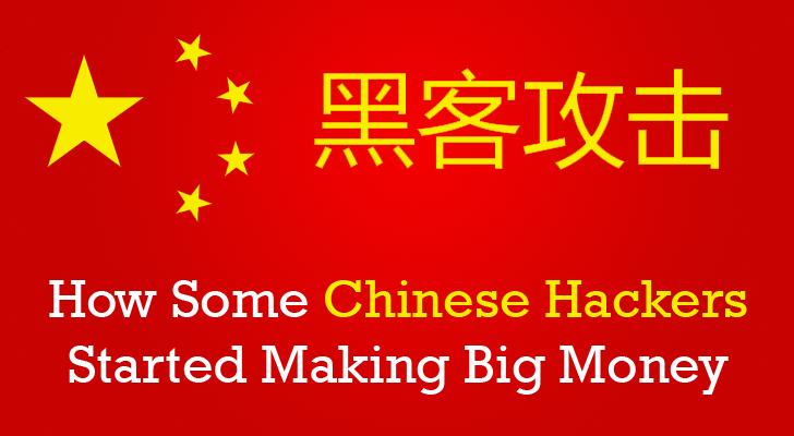 hacking-news-china