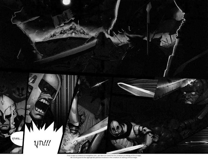 อ่านการ์ตูน Legend of Try 1 ภาพที่ 6