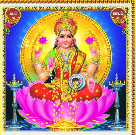 Beautiful Image of Hindu Goddess Vara Mahalakshmi