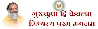 Gurukripa hi Kevlam ! : Followers of Param Pujya Sant Shri Asaram Ji Bapu