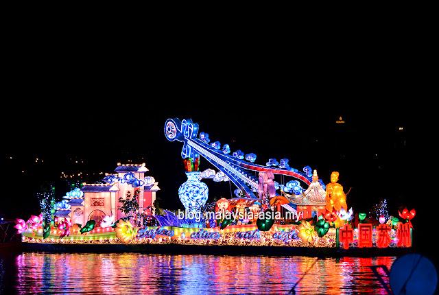 Suzhao China Float Magic of the Night 2015