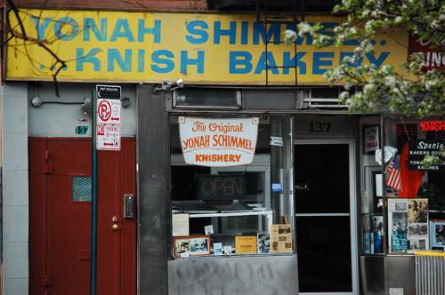 yonah shimmel's