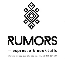 Rumors- Lounge Cafe