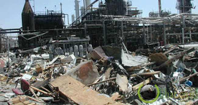 Ledakan Tabung Gas Pittsburg