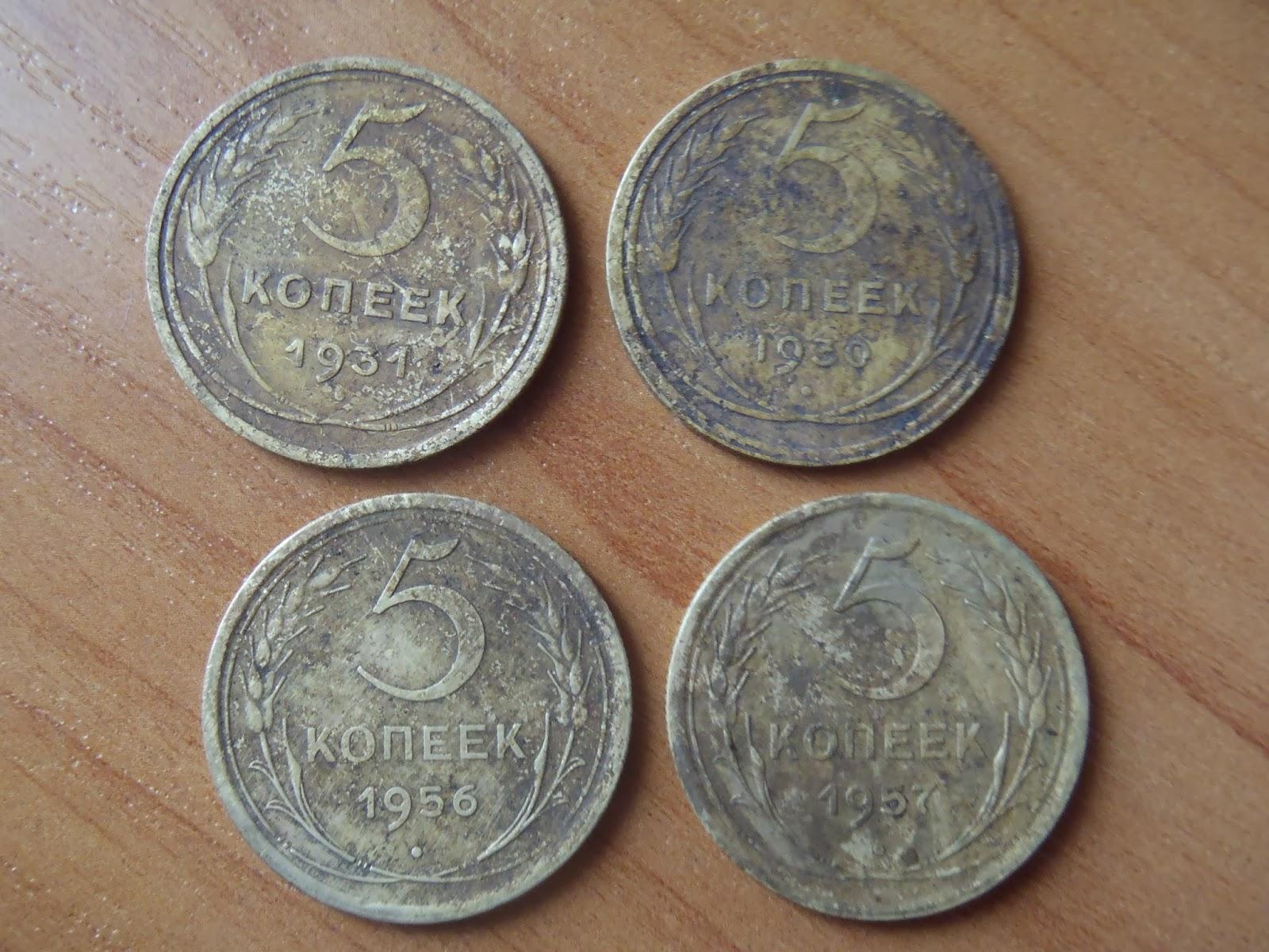 Чистка монет ссср 1961 1991 погодовка монет ссср 1921 1991 таблица
