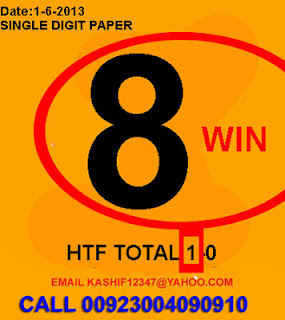 2013 thai lotto win paper ist june thai lotto guess paper