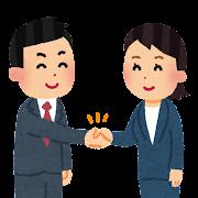 握手をしているビジネスマンのイラスト「男性と女性」