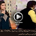 Shabir Jaan Blasted On Nida Yasir And Left The Show Over Asking Stupid Questions