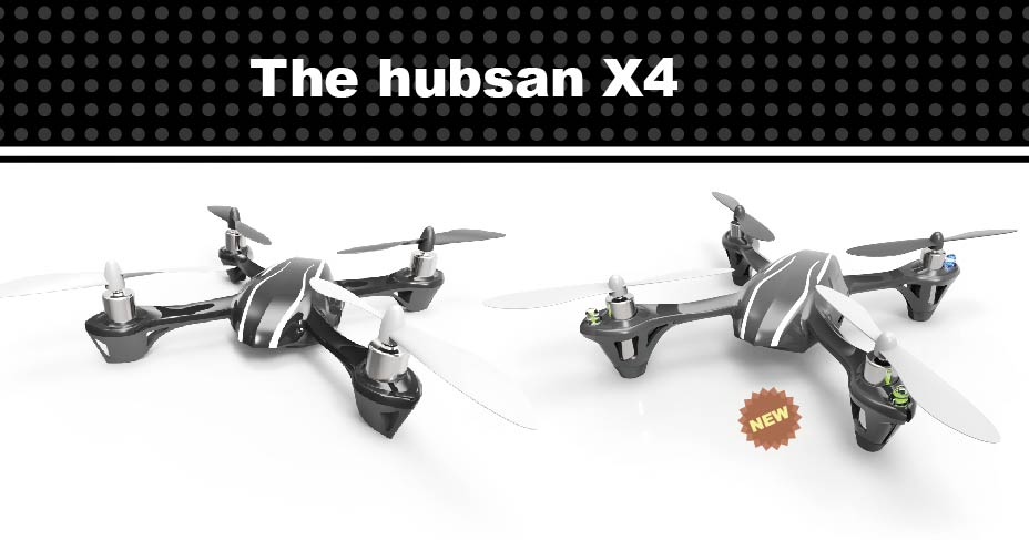 The best micro quadcopter toys the hubsan x4 h107l micro for Hubsan x4 h107l motor upgrade