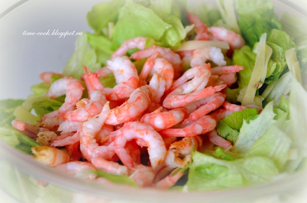 Рецепт салата цезарь с креветками и сухариками в домашних условиях с