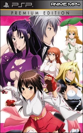 Sekirei+~Pure+Engagement - Sekirei Pure Engagement Sin Censura [MEGA] [PSP] - Anime Ligero [Descargas]