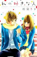 http://saltykissesmangapag2.blogspot.it/p/watashi-no-suki-na-hito.html