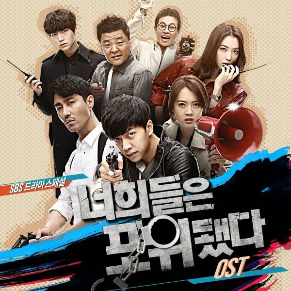 You�re All Surrounded /// OST /// Dizi M�zikleri