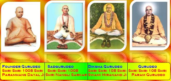 OUR HOLY ALMIGHTY GURUS