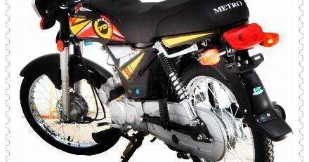 Metro Dabang 70cc Bike Price in Pakistan 2013 | Price in ...