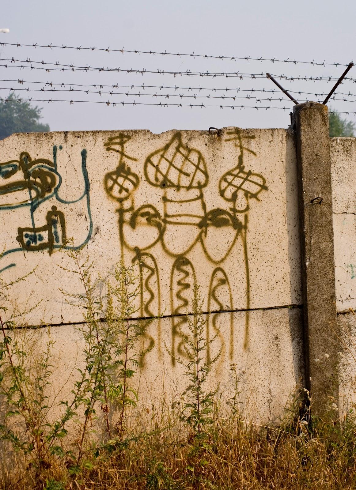заборная живопись из баллончика: