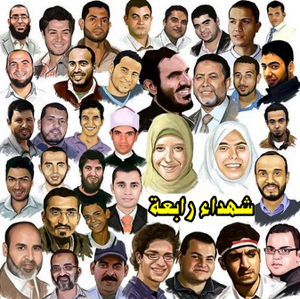 الملف الكامل  ◢◤  شهداء رابعة  ◢◤