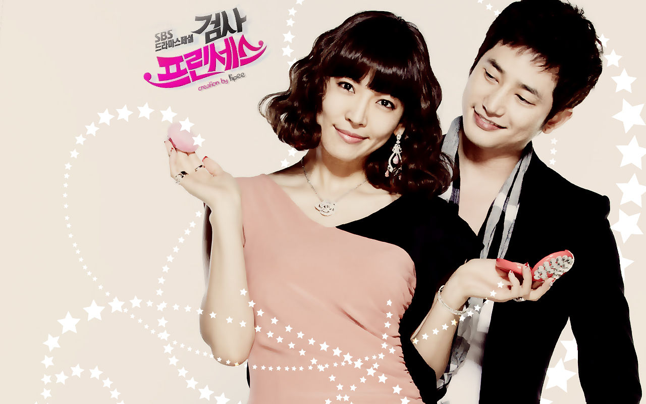 K-drama Review: PROSECUTOR PRINCESS | Between Wor(