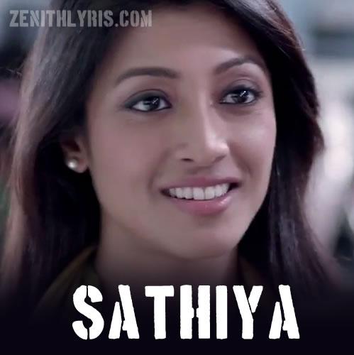 Sathiya Lyrics - Yaara Silly Silly