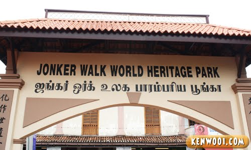 malacca jonker walk heritage park