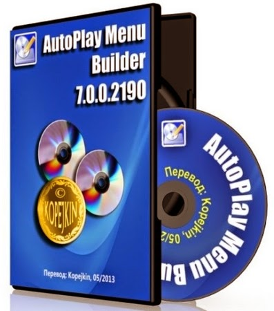 Autoplay menu builder 7 full version softdunya786 for Autoplay menu builder templates