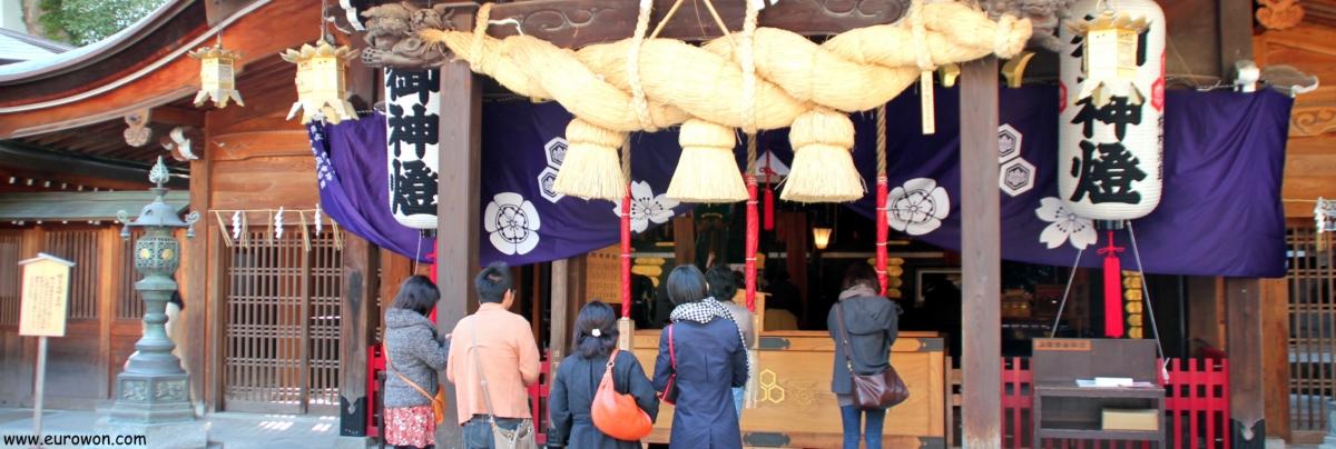 Santuario Kushida de Fukuoka